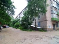 Иваново, улица Подгорная, дом 32. многоквартирный дом