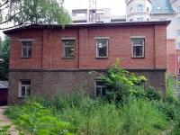 Иваново, 8 Марта ул, дом 11