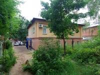 Иваново, 8 Марта ул, дом 13