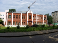 Ivanovo, polyclinic №10, 8th Marta st, house 16