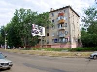 Ivanovo, 8th Marta st, 房屋 17. 公寓楼
