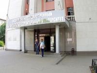 Иваново, 8 Марта ул, дом 20