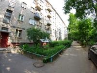 Ivanovo, 8th Marta st, house 21. Apartment house