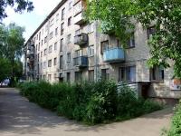 Ivanovo, 8th Marta st, 房屋 29. 公寓楼