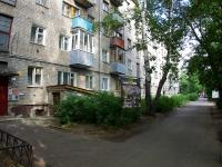 Иваново, 8 Марта ул, дом 29