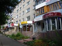 Иваново, 8 Марта ул, дом 31