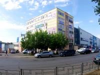 "Ivanovo, office building ""Вознесенск"", 8th Marta st, house 32А"