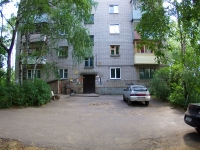 Ivanovo, 8th Marta st, house 35. Apartment house