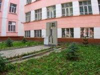 Ivanovo, monument Подвигам работников образования в ВОВ8th Marta st, monument Подвигам работников образования в ВОВ