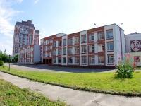 Ivanovo, st Shoshin, house 15Б. gymnasium
