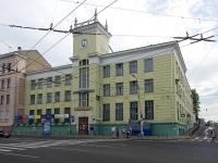 Иваново, Ленина проспект, дом 17. почтамт