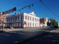 Ivanovo, 名胜古迹 Фабрика Товарищество Куваевской мануфактуры, Lenin avenue, 房屋 21 с.3