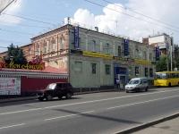 Ivanovo, Lenin avenue, house 21. store