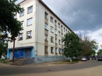 Ivanovo, trade school Ивановское областное художественное училище им. М.И. Малютина, Lenin avenue, house 25А