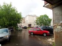 Ivanovo, Lenin avenue, house 25. law-enforcement authorities