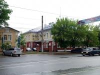 Иваново, Ленина проспект, дом 31А. многофункциональное здание