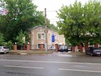 Ivanovo, Lenin avenue, 房屋 31. 写字楼
