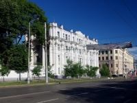 Ivanovo, Lenin avenue, 房屋 39. 管理机关