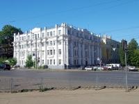 Ivanovo, Lenin avenue, house 39. governing bodies