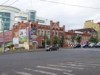 Иваново, Ленина проспект, дом 40. многофункциональное здание