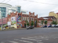 Ivanovo, Lenin avenue, 房屋 40. 多功能建筑