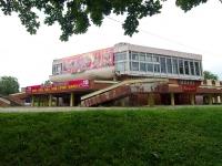 Ivanovo, Lenin avenue, 房屋 42. 马戏