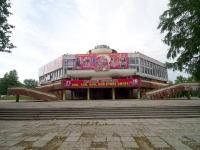 Ivanovo, Lenin avenue, house 42. circus