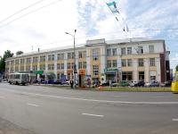 Ivanovo, Lenin avenue, house 43. multi-purpose building