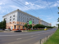 Ivanovo, Lenin avenue, house 47. Apartment house