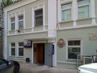 Иваново, Ленина проспект, дом 52. офисное здание