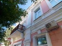 Ivanovo, Lenin avenue, 房屋 58. 医院