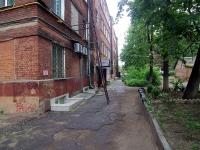 Иваново, Ленина проспект, дом 62. многоквартирный дом