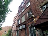 Ivanovo, Lenin avenue, house 62. Apartment house