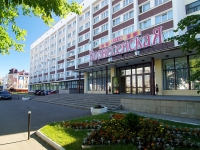"Ivanovo, hotel ""Вознесенская"", Lenin avenue, house 64"