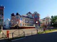 """Ivanovo, 购物中心 """"Бисмарк"""", Lenin avenue, 房屋 82"""