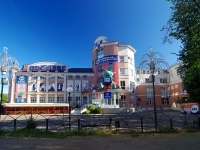 "Ivanovo, shopping center ""Бисмарк"", Lenin avenue, house 82"