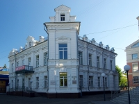 Ivanovo, Lenin avenue, house 84. office building