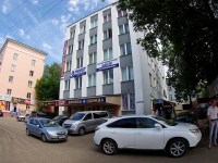 Иваново, Ленина проспект, дом 94. офисное здание