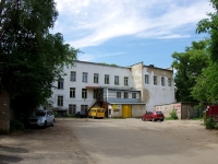 Ivanovo, Lenin avenue, house 94. office building