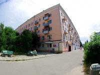 Ivanovo, Lenin avenue, house 98. Apartment house
