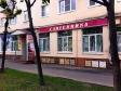 Ivanovo, Lenin avenue, house100