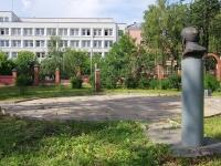 Иваново, памятник А.А. ЛебедевуЛенина проспект, памятник А.А. Лебедеву