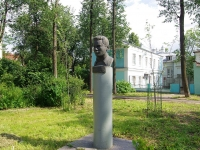 Ivanovo, monument Н.П. МайоровуLenin avenue, monument Н.П. Майорову