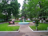 Иваново, улица Комсомольская. парк Детский