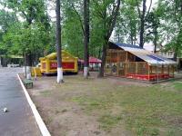 Ivanovo, park ДетскийLenin avenue, park Детский