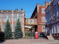 Иваново, Ленина проспект, производственное здание