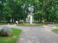 Ivanovo, monument Воинам, погибшим в АфганистанеLenin avenue, monument Воинам, погибшим в Афганистане
