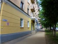 Ivanovo, Oktyabrskaya st, 房屋 20. 公寓楼