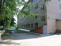 Ivanovo, st Oktyabrskaya, house 22А. governing bodies