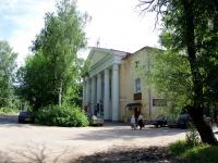 Иваново, улица Октябрьская, дом 22. магазин